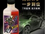 北京朝阳区驭宝养车,润滑系统清洗
