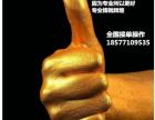 广西增资验资过账摆账上盘资金证明亮资显账.