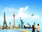 出国 留学 高考双保险