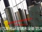 淮安创业生产玻璃水配方防冻液洗车液车用尿素轮胎蜡