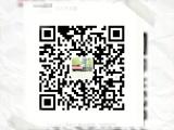 深圳喜相逢以租代购分期买车当天提车车型不限不查个人证信刘水