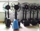 广州夏季户外冰块降温风扇喷雾冷风扇水雾租赁