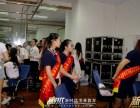 深圳龙岗美容培训学校有哪些 深圳松岗纹绣学校排行榜