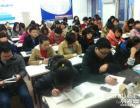 沈阳会计培训学校哪家好哪家通过率高-财务软件-出纳