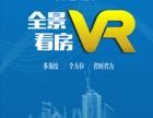 头号地产VR全景看房 互联网时代房产营销新涅槃