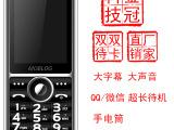 三盟名博D38功能机 老年手机 防摔超长待机手机 手电筒蓝牙手机