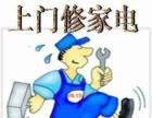 欢迎进入~!淄博普田燃气灶(各点普田售后服务总部电话