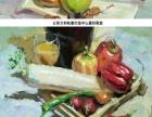 中国美术学院lyz画室招生简章