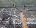 徐州先禾专业网架加工制作安装