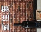 中秋送红酒。坎帕斯干红葡萄酒特价58