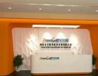 普通话证考试多少钱 湖南考普通话证书培训机构