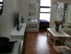 喜尔美地铁口公寓 精装修现房 长江西路 安医旁包租