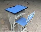 全新学生课桌 折叠桌 板式课桌 白绿板 包送包安装