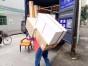 塘厦专业中小型搬家搬厂,空调拆装价格实惠