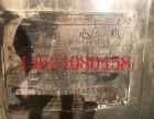 出售6300型搪瓷反应釜