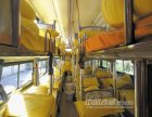 西安到莆田直达专线客车(乘客在哪上车 汽车票价多少?)