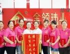南宁金领玮业催乳师培训机构为需要的人输送较专业的催乳师