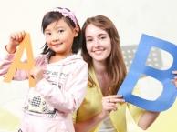 山木培训英语成人零基础培训发音纠正口语强化东川路