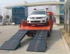 桂林汽车道路救援桂林搭电换胎送油桂林拖车公司电话高速救援