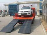 巴彦淖尔24小时汽车救援电话高速救援汽车救援公司