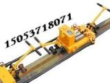 供应轨缝调整器(液油路)双向轨缝调整器