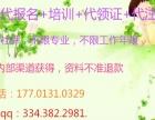 上海市电气工程师代报名新天培训为您的考试保驾护航