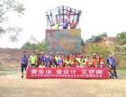 武汉员工秋季拓展培训-秋季员工素质培训-秋季员工团队建设