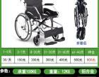 北京轮椅出租租轻便折叠轮椅可自提可送货