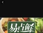 线上线下结合的果蔬类社区小店