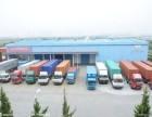 上海到海口运输公司,整车回程车运输
