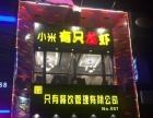 云峰 地铁口营业中旺店转让 酒楼餐饮 商业街卖场