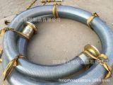大口径透明钢丝管、大口径塑料管、(mm)PVC螺旋钢丝管。