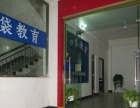 庆华中学旁盈利培训机构低价转让