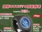 颂拓R3户外运动手表(交通银行周周刷礼品)