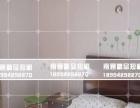 【汽车东站北】温馨舒适恒盛豪庭短租单间30元一天
