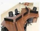 松原办公家具定做厂家直销办公桌会议桌班台培训桌