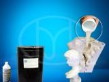 模具硅胶 石膏制品模具硅胶
