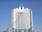 新天地 写字楼 57平米