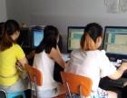 遂宁安居宏达教育电脑培训班招生