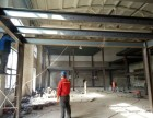 顺义区阁楼搭建搭建室内钢结构二层隔层搭建