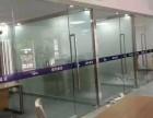 石家庄专业安装维修百叶办公玻璃隔断自动门感应门自动门