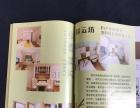 画册印刷 杂志定做 档案袋 宣传单海报不干胶标签