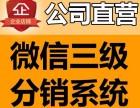 郑州市中博微分销排队返现