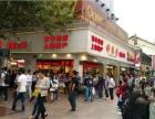 黄浦区,个人独立产证,外沿街(人气旺铺+南京东路)