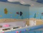 沙河口婴儿游泳馆儿童项目转让