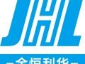 绍兴越城袍江柯桥公司注册 变更 注销 代理记账