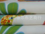 厂价2.5宽幅纯棉加厚帆布双经双纬活性印染桌布窗帘靠垫沙发巾