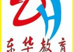 浦江镇电脑培训班CAD室内学历淘宝运营网店UG模具会计培训
