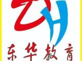 浦江镇电子商务电商培训