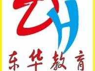 浦江镇会计培训会计初级职称培训哪里有实操培训零基础学会计